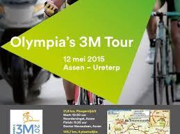 Olympia's Tour Ureterp logo
