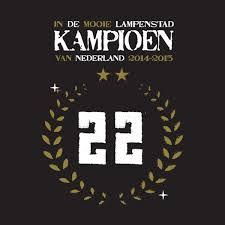 PSV kampioen 22e