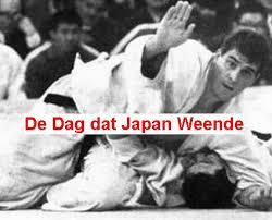 Anton Geesink Japan weent
