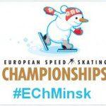 Voorspelbaar EK schaatsen allround.
