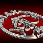 De geschiedenis van Ajax